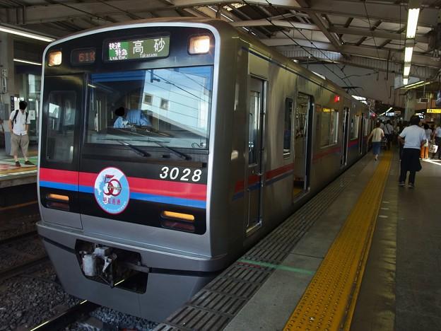京急線京急品川駅2番線 京成3028快特高砂行き