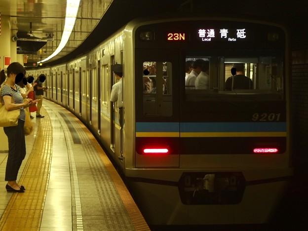 都営浅草線東銀座駅2番線 北総9201F普通青砥行き前方確認