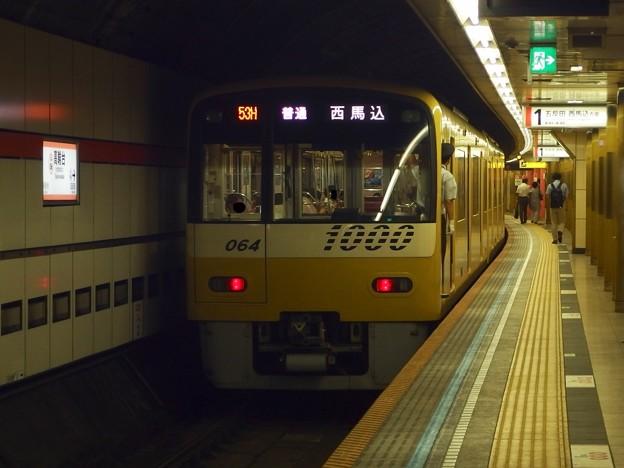 都営浅草線高輪台駅1番線 京急1057普通西馬込行き前方確認