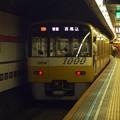都営浅草線高輪台駅1番線 京急1057F普通西馬込行き前方確認