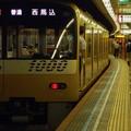都営浅草線高輪台駅1番線 京急1057F普通西馬込行き前方確認(2)