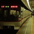 写真: 都営浅草線三田駅2番線 都営5305快速特急成田空港行き前方確認