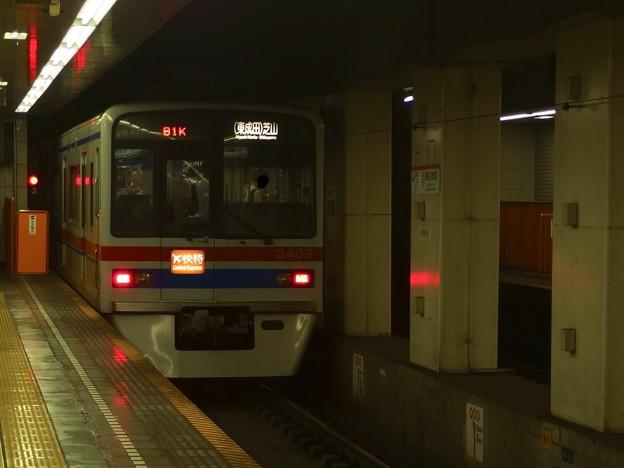 都営浅草線東日本橋駅2番線 京成3408Fエアポート快特芝山千代田行き(3)