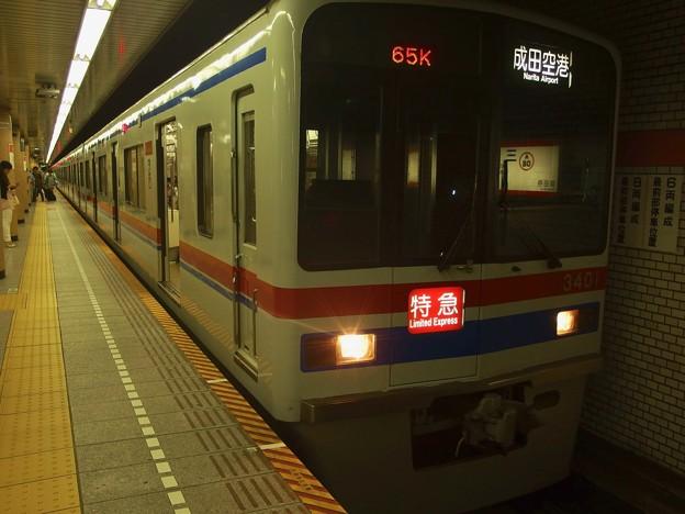 P8135396