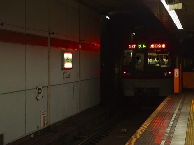 P8215802