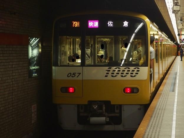 都営浅草線泉岳寺駅4番線 京急1057快速佐倉行き前方確認(2)