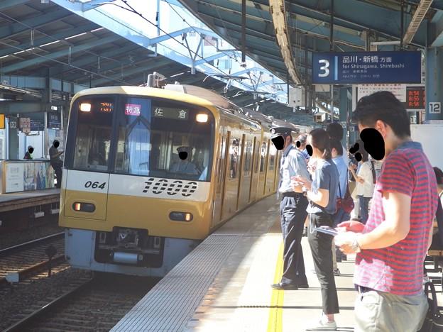 京急線平和島駅3番線 京急1057特急佐倉行き進入