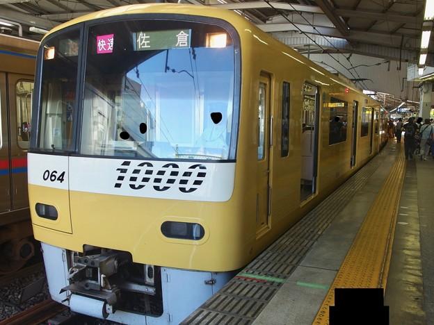 京急線京急品川駅2番線 京急1057快速佐倉行き