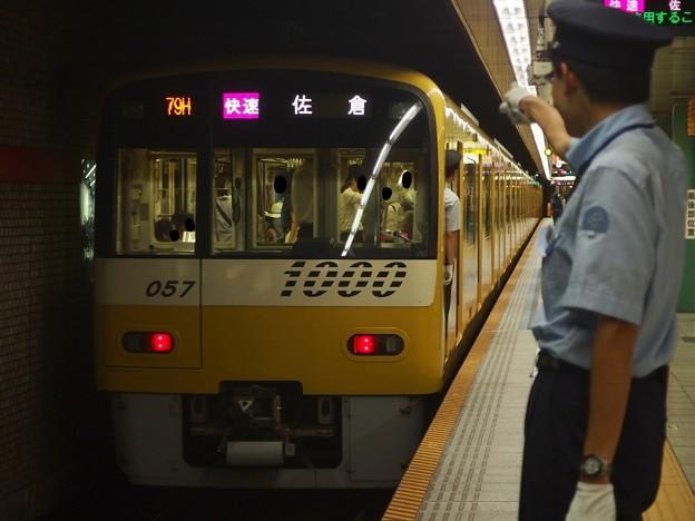 都営浅草線泉岳寺駅4番線 京急1057快速佐倉行き表示確認