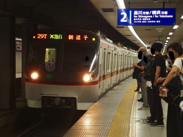 京急線大鳥居駅2番線 都営5311Fエアポート急行新逗子行き進入(2)