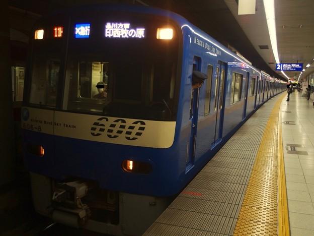 P8277098
