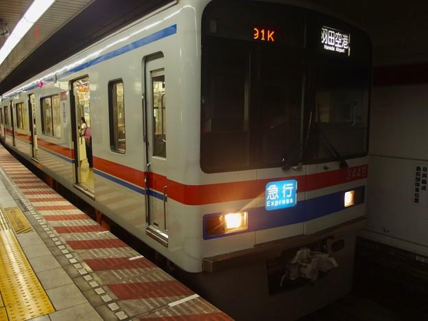 P9038116