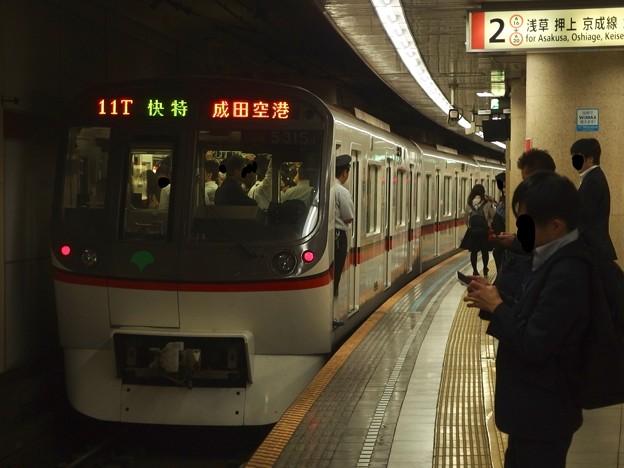 都営浅草線浅草橋駅2番線 都営5315F快速特急成田空港行き前方確認