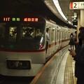 Photos: 都営浅草線浅草橋駅2番線 都営5315F快速特急成田空港行き前方確認