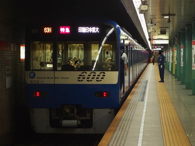 都営浅草線泉岳寺駅4番線 京急606F特急印旛日本医大行き前方確認