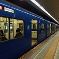 都営浅草線泉岳寺駅4番線 京急606F特急印旛日本医大行き側面