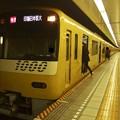都営浅草線東銀座駅2番線 京急1057F特急印旛日本医大行き