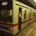 Photos: 都営浅草線三田駅2番線 京成3448F特急成田空港行き停止位置よし