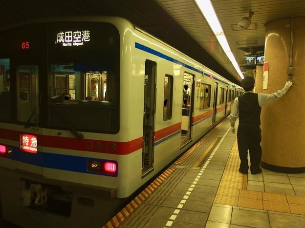 都営浅草線三田駅2番線 京成3448F特急成田空港行きベル扱い