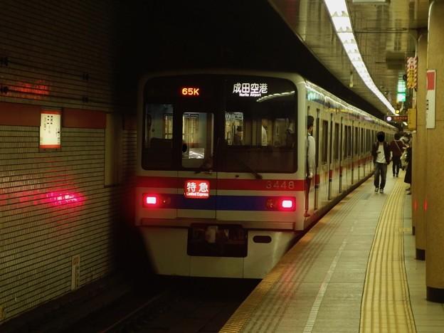 都営浅草線三田駅2番線 京成3448F特急成田空港行き前方確認