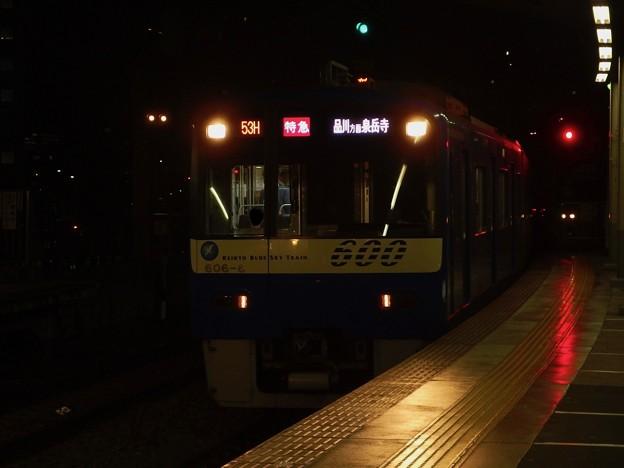 京急線京急品川駅2番線 京急606F特急泉岳寺行き進入
