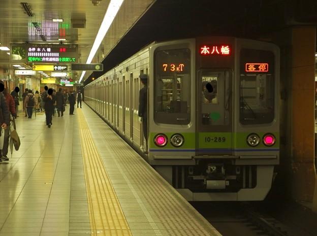 都営新宿線神保町駅2番線 都営10-280F各停本八幡行き前方確認