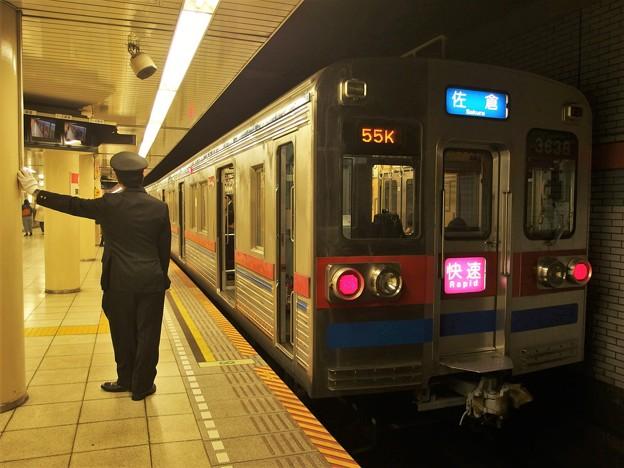 都営浅草線東銀座駅2番線 京成3638F快速佐倉行き