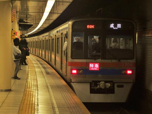 都営浅草線東銀座駅2番線 京成3708F特急成田行き前方確認