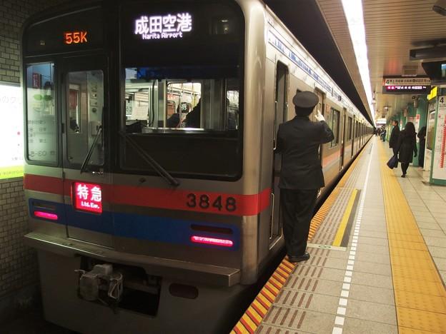 都営浅草線泉岳寺駅4番線 京成3848F特急成田空港行き側面よし