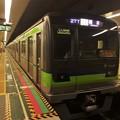 Photos: 都営新宿線岩本町駅2番線 都営10-640F各停橋本行き