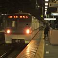 Photos: 京成押上線四ツ木駅1番線 都営5309F普通西馬込行き進入
