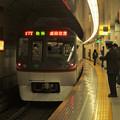 都営浅草線人形町駅4番線 都営5327F快速特急成田空港行き前方確認