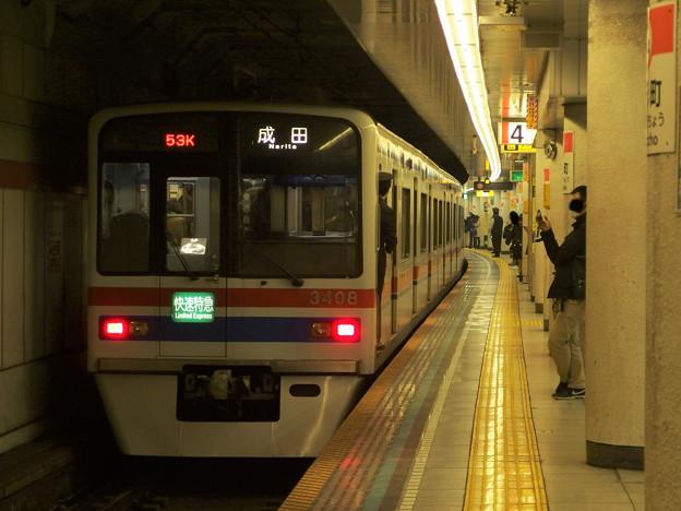 都営浅草線人形町駅4番線 京成3408F快速特急成田行き前方確認
