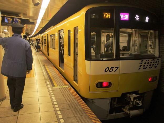 都営浅草線東銀座駅2番線 京急1057Fイエローハッピートレイン快速佐倉行きベル扱い