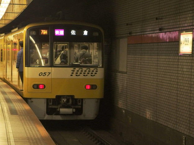 都営浅草線東銀座駅2番線 京急1057F快速佐倉行き前方確認