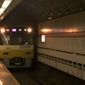 都営浅草線高輪台駅2番線 京急1057Fイエローハッピートレイン快速佐倉行き進入(2)