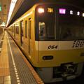 都営浅草線高輪台駅2番線 京急1057Fイエローハッピートレイン快速佐倉行き