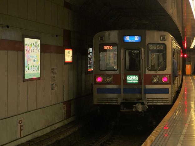 都営浅草線人形町駅4番線 京成3658F快速特急成田行き前方確認