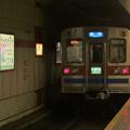 Photos: 都営浅草線人形町駅4番線 京成3658F快速特急成田行き前方確認