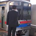 Photos: 京成線青砥駅1番線 京成3858F快速特急羽田空港行き表示確認
