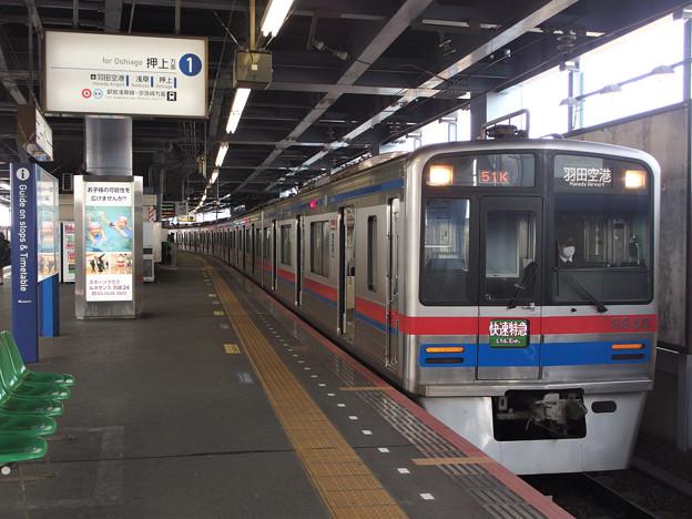 京成線青砥駅1番線 京成3858F快速特急羽田空港行き