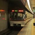 Photos: 都営浅草線三田駅2番線 都営5306F快速成田空港行き前方確認