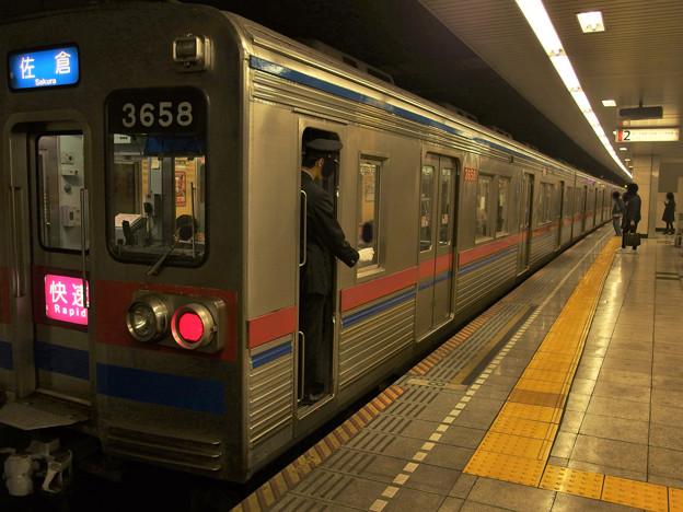 都営浅草線馬込駅2番線 京成3658F快速佐倉行き停止位置よし