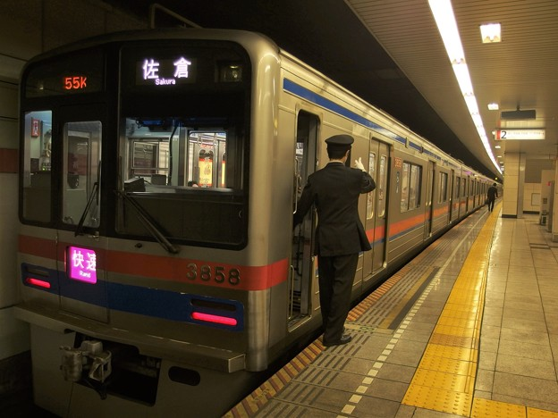 都営浅草線馬込駅2番線 京成3858F快速佐倉行き側面よし