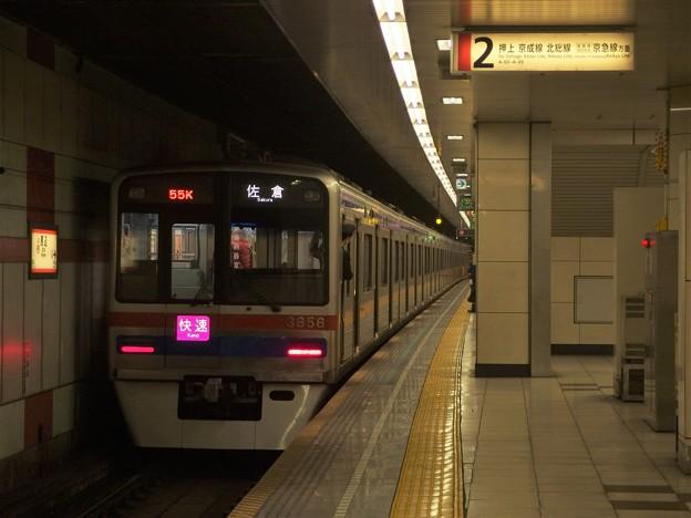 Photos: 都営浅草線馬込駅2番線 京成3858F快速佐倉行き前方確認