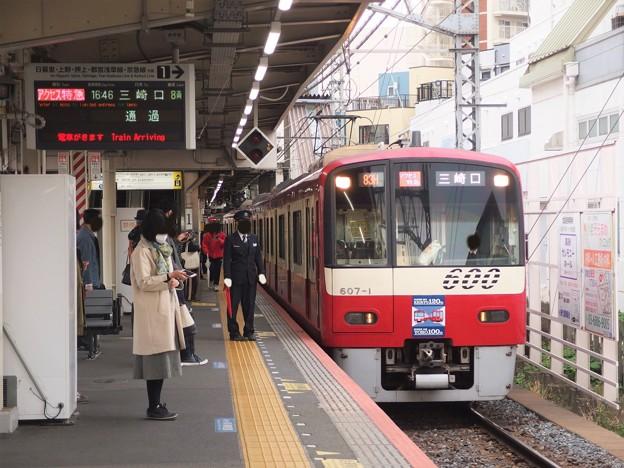 京成本線高砂駅1番線 京急607Fアクセス特急三崎口行き進入