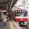 Photos: 京成本線高砂駅1番線 京急607Fアクセス特急三崎口行き進入