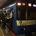 Photos: 京成線押上駅4番線 京急606Fアクセス特急成田空港行き乗務員交代