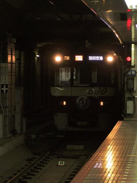 都営浅草線押上駅2番線 京急604F(相互直通50周年HM)アクセス特急羽田空港行き進入