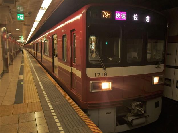 都営浅草線高輪台駅2番線 京急1713F快速佐倉行き